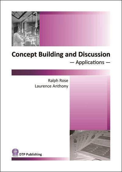 Concept Building and Discussion-Applications-表紙