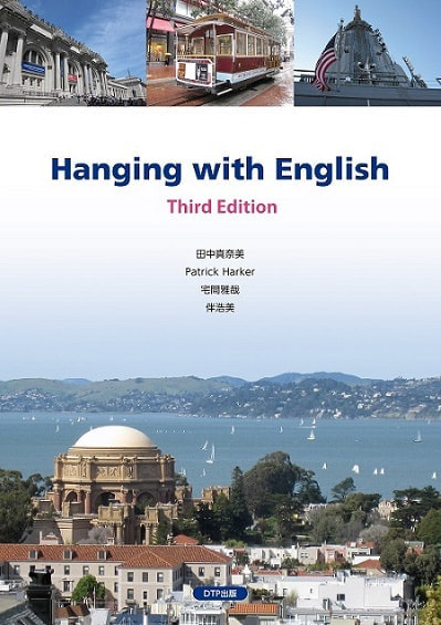 Hanging with English Third Edition表紙
