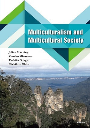 Multiculturalism and Multicultural Society表紙