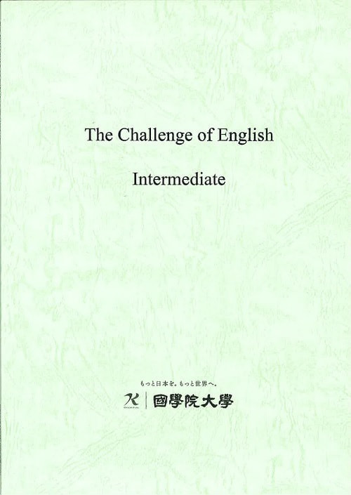 The Challenge of English Intermediate表紙