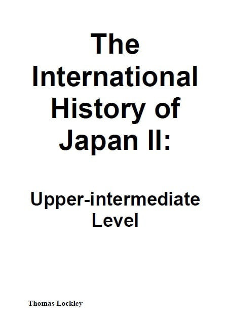 The International History of Japan 2表紙