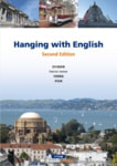 Hanging with English Second Edition表紙