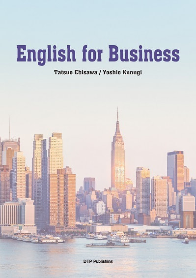 English for Business表紙